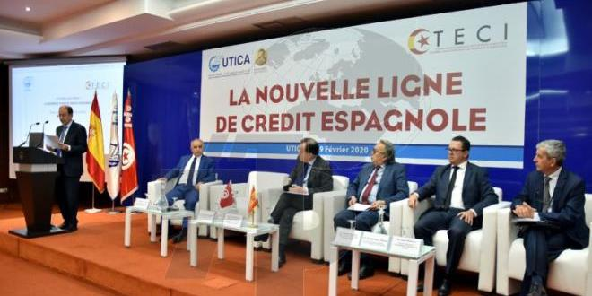 Spanish credit line of €25 million made available for Tunisian SMEs, joint ventures