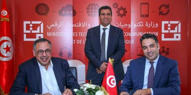 ICT: Partnership agreements signed between Smart Tunisia and 8 companies